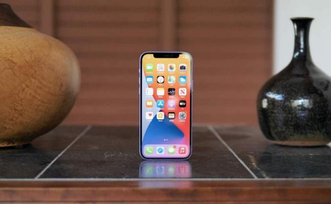 iOS-14.8-Update