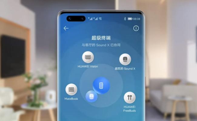Huawei-HarmonyOS-2
